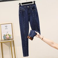 Women's Jeans Winter Velvet Stretch Women Skinny Patchwork Pencil Pants Female Plus Size Elastic Denim Ladies Thick Slim Trousers Mujer