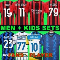 مراوح لاعب نسخة انتر لكرة القدم جيرسي 2021 2022 الرابع 4th ميلان Lukaku Lautaro Barella 21 22 AC Ibrahimovic Theo Football Shirt Kids Men Tonali Brahim Kessie R.leão