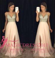 A-Line Chiffon Prom Dresses Exquisite Sequins Deep V-Neck Split Floor Length Evening Gown Formal Girls' Pageant Dress