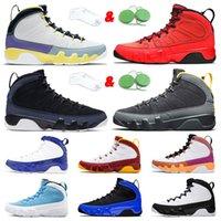 أعلى الأزياء jumpman 9 9S أحذية كرة السلة الرجال النساء مزخرف جونز جونز الفضة عاكس جامعة الذهب الأزرق رياضة المدربين الرياضية 40-47 يورو 40-47