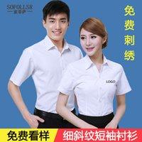 И женская униформа бизнеса Slim Fit мужская профессиональная рубашка с коротким рукавом офисное платье