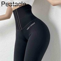 Peatacle Corset Fitness Leggings Women's Outer Wear Training Gym Yoga Pants Autumn Tight High Waist Elastic Tummy Control Sexy