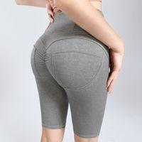 end Lulu high High waist tight hip lift sexy peach fitness stretch imitation denim yoga sports shorts for women