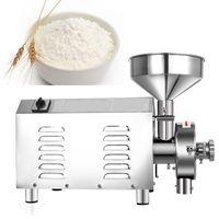 12000G Wheat Flour Mixer Dry Food Grinder High Speed Spices Cereals Crusher Powder Machine 2200W