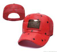 العلامة التجارية رجل مصمم القبعات تعديل قبعات البيسبول سيدة أزياء قبعة الصيف سائق شاحنة casquette المرأة الترفيه كاب دروبشيبينغ a7