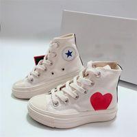 Детский дизайнер мода дети бегущие кроссовки с низким высоким топовым коньком большой глаз родительский ребенок повседневный запуск вулканизированной обуви Size23-35