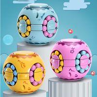콩 손가락을 회전하는 교육 라운드 큐브 장난감 어린이 손가락 자이로 마술 디스크 스트레스 구호 감각 FIDGET 장난감