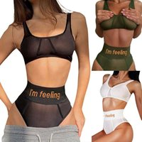 Women's Tracksuits 2Pcs Ladies Sexy Mesh Underwear Set Women Fashionable Solid Color U Backless Tank Top Letter Embroidery Briefs Leisure Su