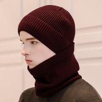 2020 Neue Herbst Winter gestrickt Lätzchen Set Outdoor Warme und kalte Beweiswollschal männlich erwachsener Hut