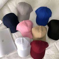 cap Summer street hat children's net red fashion versatile baseball casual solid cap