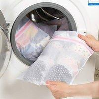 Lavando Sacos de Lavanderia Limpeza 30 x 40cm Profissional Underwear Bag Enfermagem Sólida AHB6314