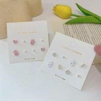 Stud Double Layer Flower Imitation Pearl Earrings White Powder Plastic Ear Set Romantic Elegant Women Jewelry Fashion Party