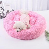 Cat Beds & Furniture Dog Long Plush Dounts Calming Bed Pet Kennel Soft Fluffy Comfortable For Large House