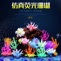 수족관 조경 장식 시뮬레이션 형광 산호 시뮬레이션 산호 조경 형광등 조경 지점 산호 나무