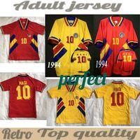 Retro Futbol Formaları İtalya 1986 Columbia Bolivya Romanya Ev 1994 Bulgaristan Away Danimarka 92 98 Ulusal Takım Vintage Klasik Futbol Gömlek