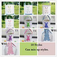 Party Ostern Candy Aufbewahrungskorb Nette Bunny Candy Lagerkorb Urlaub Dekorationen Großhandel