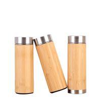 Tasse à vide en acier inoxydable en bambou Bouteille d'eau droite bouteille de bouteille d'argile pourpre Tumbler Hardy Tumbler Business Cadeau