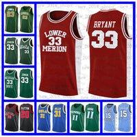 NCAA KAWHI LSU Tiger College Leonard Dwyane 3 Wade Stephen 30 Curry Basketball Jersey LeBron 23 James Chris 4 Webbes
