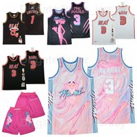 Moive Pink Panther Marmor 3 Wade Basketball Jersey 1 Ein weiterer Br Remix DJ Khaled X Limited Edition atmungsaktive Team Farbe Schwarz Weiß Reine Baumwolle Top Qualität zum Verkauf