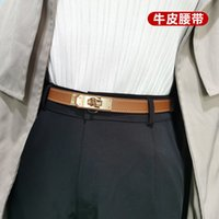 h Family Women's Leather 100 with Skirt Sweater Waist Up Decoration Suit Pants Belt