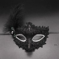 Eye Mask Feather Masquerade Ball Carnival Sexy Fancy Dress Multi Color Princess Masks for Halloween Party HHD10313