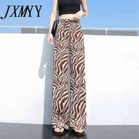 Color Wide-Leg Trousers Women's Thin Section Drape Casual Mopping Loose High Waist Pants Women Summer Style 210925