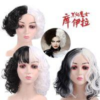 New women's cos Wig Black and white kuira Cruella short curly hair