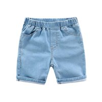 Trousers Children's Jeans Summer Thin Stretch Boys And Girls All-match Fashion Pants Kids Clothes