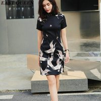 Vêtements de robe japonaise traditionnelle pour femmes Oriental Moderne Qi Pao Cheongsam Japonais Kimono Geisha Vêtements FK40431