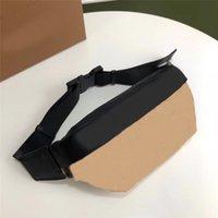 고전적인 럭셔리 남성과 여성의 메신저 가방, 캔버스 가슴 포장이있는 선물 가방, 품질 크기 31cm 16cm 7.5cm