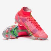 Superfly 8 VIII أحذية كرة القدم 360 النخبة FG CR7 رونالدو مشرق قرمزي معدني فضة رجل نساء بنين أحذية أحذية عالية لكرة القدم المرابط US6.5-11