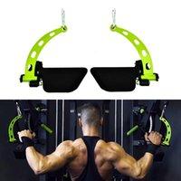 Fitness lat aşağı çekme çubuğu salonu kasnak kablo makinesi eki kürek egzersiz T-bar v-bar yüksek düşük pazı triceps eğitim kolu aksesuarları