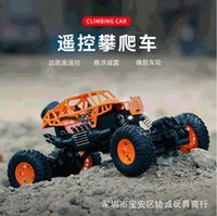 Electric / RC Carsitong Control remoto para niños Coche RC Cross Country Stickling Stick Cart Cargar Toy Toy Racing Modelo