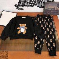 2021ss Pantalons de garçons Hooeies Ensemble Marque Bébé Vêtements Coton Designers Vêtements Enfants Enfants De Grande Qualité Enfants Costume à manches courtes Taille 110-160 DHL Album