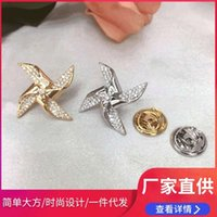 Creative design windmill fashion popular student new alloy material Brooch