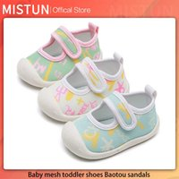 1-3 years old baby soft-soled toddler shoes 2021 spring and summer children's sandals breathable mesh baby indoor shoes Velcro H0917