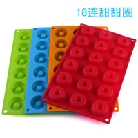 Silicone cake mold 18 with doughnut self making multi connected baking round creative tool DIY
