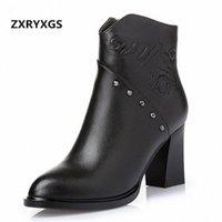 ZXRYXGS 부츠 2018 새로운 가을과 겨울 부츠 여성 신발 우아하고 편안한 정품 가죽 신발 높은 굽 W9WC #