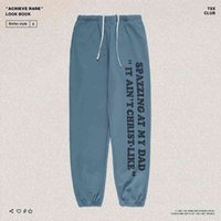 's same Jesus is king men's and women's baggy sports pants casual Leggings