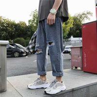 Jeans déchirée Mode hommes lavés Couleur solide Couleur Casual Jean Pantalon Men Streetwear Wild Loose Hip Hop Denim Pantalons Mens S-3XL