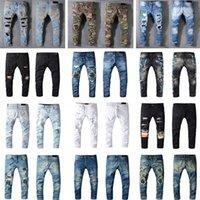 Lujos diseñadores jeans angustiado francia moda pierre heterosexual hombre biker agujero estiramiento denim casual jean hombres pantalones delgados elasticidad masculino palos rasgados