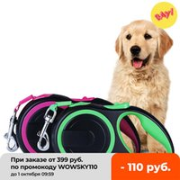 Dog Collars & Leashes 8M Long Strong Pet Leash For Large Dogs Durable Nylon Retractable Big Walking Leads Automatic Extending Rope