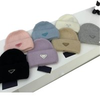 Designer Wool Knitted Beanie Skull Cap For Women and Men 2021 Winter New Mens Warm Knit Caps Ski Hats Masks Fitted Unisex Lovers Casual Outdoor Beanies