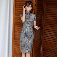 Cheongsam Dress Vintage Plus Size Chinese Traditional Dresses Floral Slim Qipao For Women Party Wedding 8 Colors Ethnic Clothing