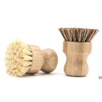 라운드 나무 브러시 손잡이 냄비 접시 가정용 sisal 팜 대나무 주방 집안일 청소 브러쉬 DHB7657
