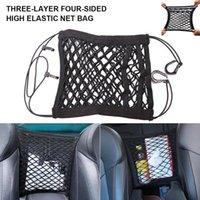 Car Organizer Elastic Mesh Net Interior Between Seat Storage Back Bag Holder Phone Water Bottle