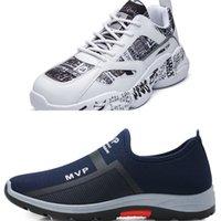 ZDUB EGL0 Erkekler Güzel Düz Kadın Koşu Ayakkabıları Eğitmenler Beyaz Bej Kakaka Gri Moda Açık Spor Boyutu 39-44 17