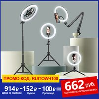 Непрерывное освещение Selfie кольца светло-светодиодный ободок лампы с мобильным держателем поддержки тренажерный стенд ринглайн для текущей потоковой передачи видео