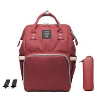 기저귀 가방 충전 USB 배낭 방수 엄마 기저귀 가방 여행 배낭 아기 간호 유모차 가방 후크 바다 배송 Aha816 532 R2