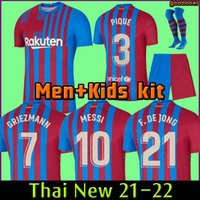 Барселона Футбол Джерси Камиссетас де футболка Messi Barca Kun Aguero 21 22 Ansu Fati 2021 2022 Griezmann F.de Jong Countinho Dest Jerseys Men + Kids Kit Sets